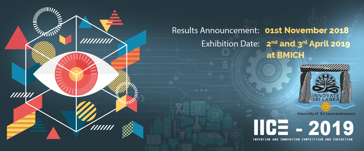 Innovation and Invention Competition Exhibition – IICE -Dates and Deadlines