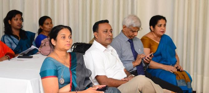 Workshop on Intellectual Property Law in Sri Lanka