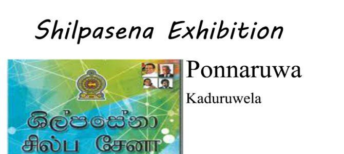 Japura Innovators at Shilpasena -Polonnaruwa