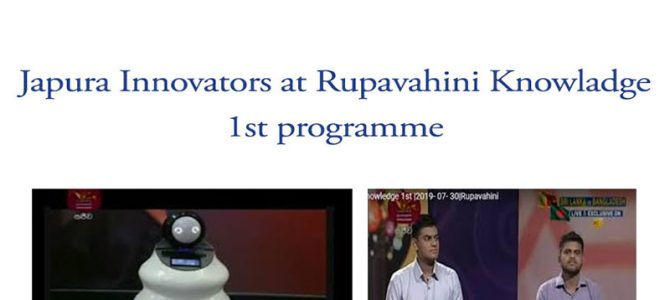 Introducing Two Social Robotics Platform Center for Robotics & Intelligent Systems Featured by Rupavahini