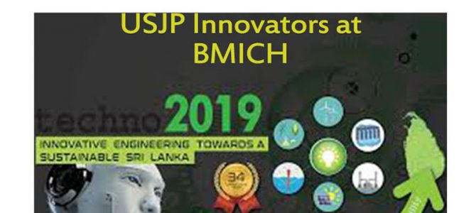 USJP Innovators at Techno 2019