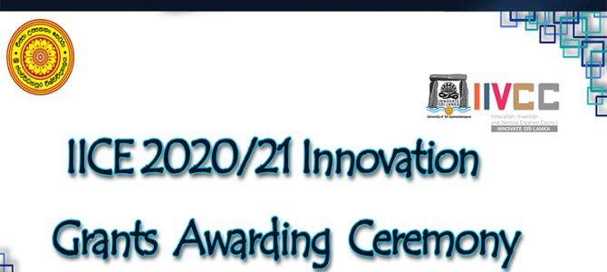 IICE Innovation Grants Awarding Ceremony 2020/21